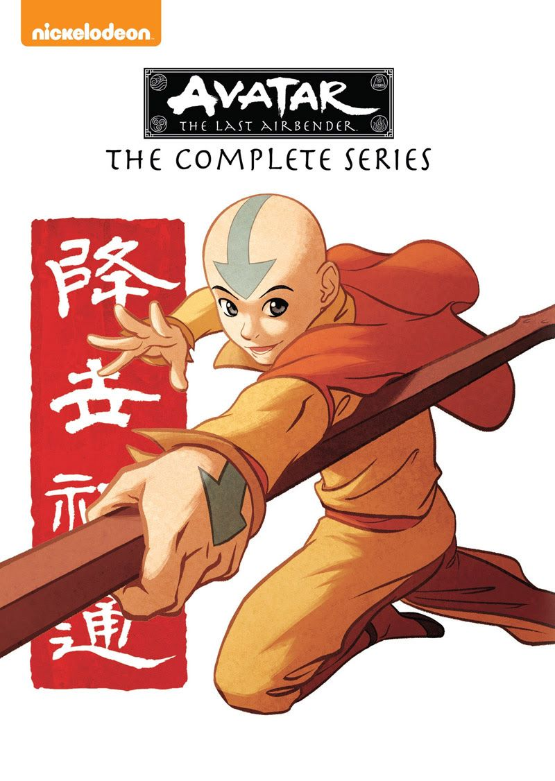 Giveaway: Avatar: The Last Airbender: The Complete Series DVD